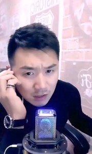 #花椒音乐人  @MR.晏翔 那么深情,那么另人感动,爱情这个难题无人可解