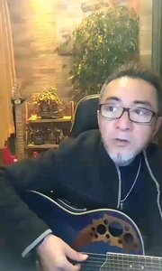 #花椒音乐人 #花椒之子  @?青松??高鸣 一个帅气的大叔,一把吉它圈粉无数