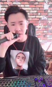 #主播的高光时刻 #花椒音乐人  @✨小磊✨ 这霸气的喊麦也是让人不由跟着去哼,但就是没这个气势呢?!