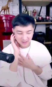 #花椒音乐人  @小战士污拉雷 不止脱口秀说的不错,就连唱歌居然也这么在线