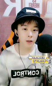#花椒音乐人  @GM前方高萌 喜欢篮球和唱歌的阳光大男孩,这么可爱谁能不爱啊