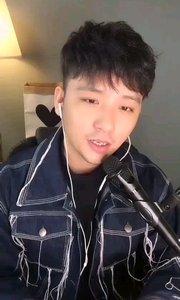 #花椒音乐人  @楊一宸〰️?? 听说你最近很孤单,有点乱有点慌,可是我却不能够在你的身旁