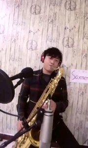 #主播的高光时刻 #花椒音乐人  下班后来@赵雷萨克斯小站 听一听他吹奏的萨克斯也是一种解压的好去处