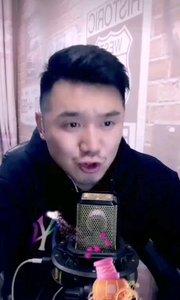 #主播的高光时刻 #花椒音乐人  @MR.晏翔 一曲《嚣张》我的心脏脉搏为你跳动为你狂,唱出了多少人的心酸