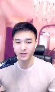 #主播的高光时刻 #花椒音乐人  @??歌手??木子桓❤️❤️ 一万个我爱你,怎么承受,太沉重了