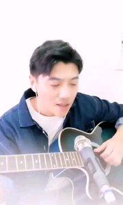 #主播的高光时刻 #花椒音乐人  徐艺伦花椒号:32714565会弹吉他会唱歌,多才多艺的小哥哥,帅呆了