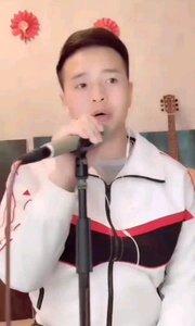 #主播的高光时刻 #花椒音乐人  @「杨子浩」  用所有的情感去演绎一首歌,不知道你们听后有什么感受,反正我是被感动到了