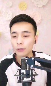 #主播的高光时刻 #花椒音乐人  @牛飞?  一个唱歌好又非常幽默的小哥哥,不点个关注?