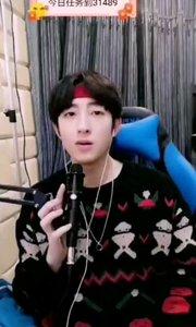 #花椒音乐人 #花椒之子  @@刘俊楠 只要颜值在线,其它都不重要,但小哥哥的嗓音居然这么迷人,更加迷恋了