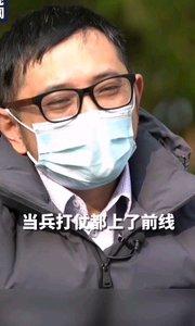 """#中国加油万众一心  ICU主任的坚守:""""我们就是干这行的,我们都不上,谁上?""""谢谢你,守护着我们!"""