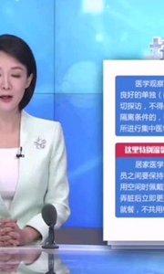 #北京健康一起行动 #中国加油万众一心  【北京市疾控中心提示】湖北返京或有湖北接触史的在京人员注意事项(2)