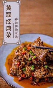 黄磊经典菜