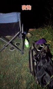 知道为什么四盘蚊香给特写吗?因为如果没有蚊香你试试夜钓。#野钓 #夜钓 #钓鱼