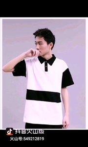 长沙达丰制衣工厂,csjg5860黑白配男女情侣装。