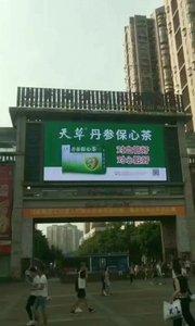 广州市荔湾区上下九步行街