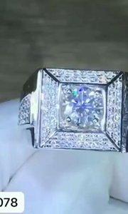 18k  顶级莫桑钻戒指✨ 主石:1克拉 编号:2078