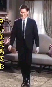 王者之风 @今晚八点有骨气#李小龙/明星秀绝技/名人堂/历史客栈#颜即是正义 #2020巅峰之战 #精彩录屏赛 #十一月你好
