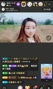 记录第一次【户外直播】——粉黛(一)@超帅️?刘哥 #十一月打卡挑战 #精彩录屏赛 #又嗨又野在玩乐