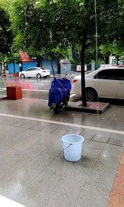 今天下一天了,好大雨