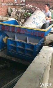 废钢废铁撕碎破碎生产线