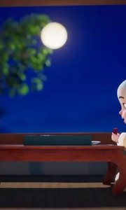 祝大家中秋节快乐,阖家幸福团圆,记得吃月饼??????