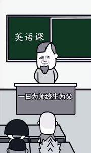 Jiajiajia???