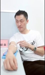 长江以北,献血大户!有意见没?