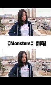慧同学《Monsters》