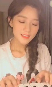 陈意涵《她的睫毛》