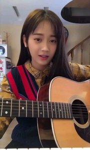 #蓬莱间 林夏吉他弹唱《微微一笑》
