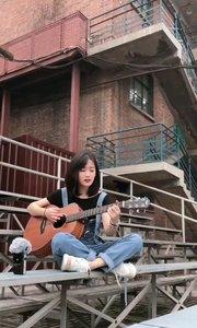 #蓬莱间 林夏吉他弹唱《我又初恋了》