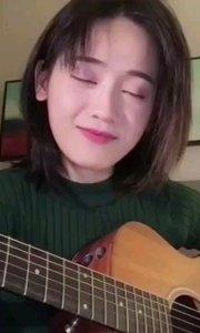 #蓬莱间 林夏吉他弹唱《慢慢喜欢你》
