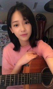 #蓬莱间 林夏吉他弹唱《浪人琵琶》