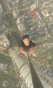 大南京,全程爬楼