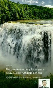 延迟是治疗愤怒的最好方法。——塞涅卡