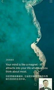 你的思维就像磁铁,它会把你最常思考的东西吸引到你的生活中来。