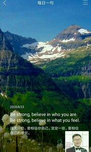 强大一些,要相信你自己。坚定一些,要相信自己的感觉。