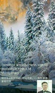 明日永远新鲜如初,纤尘不染。——露西·莫德·蒙哥玛丽
