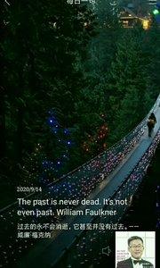 过去的永不会消逝,它甚至并没有过去。一一威廉·福克纳