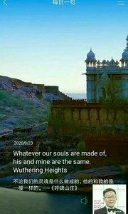 不论我们的灵魂是什么做成的,他的和我的是一模一样的。——《呼啸山庄》
