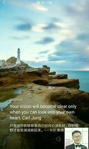 只有当你能够察看自己的内心深处时,你的视野才会变得清晰起来。一一卡尔·荣格