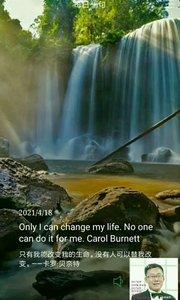 只有我能改变我的生命。没有人可以替我改变。——卡罗·贝奈特