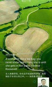 女人就像茶包,你永远不知道她有多强,直到她处于水深火热之中。——埃莉诺·罗斯福