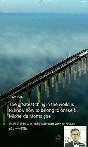 世界上最伟大的事情就是知道如何成为你自已。一一蒙田