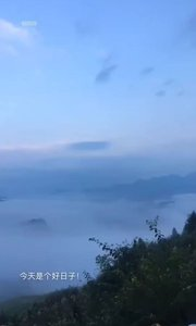 今天早上家乡的风景和昨天那个更漂亮些?