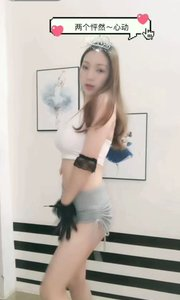 主波需要動力❤❤跳舞?需要禮物??謝謝點讚點關注!?????  #花椒大拜年 #性感不腻的热舞 #我怎么这么好看