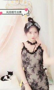 ????#花椒好舞蹈 @Lisa乖乖小仙女?♀️