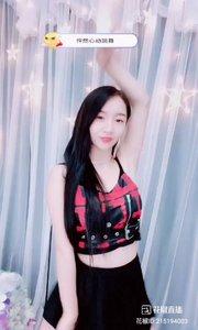 #你的甜心辣妹 #花椒好舞蹈 ?✌✌?