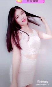 #今天我好美 #最美中国风 #花椒好舞蹈 #颜即是正义 白白的人,白白的衣服,白白的雪兒@叶梦雪 。?????@花椒热点 @花椒头条