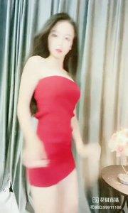 #精彩录屏赛 衣紅人紅@子纯. 舞更紅。?????@花椒热点